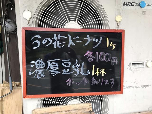 IMG_9907.jpeg