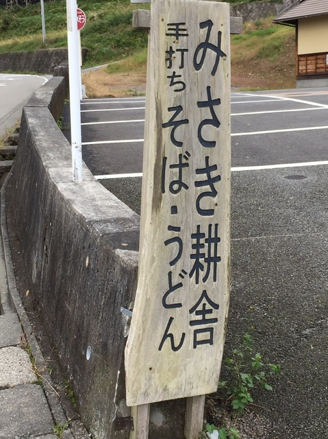 IMG_3061.JPG